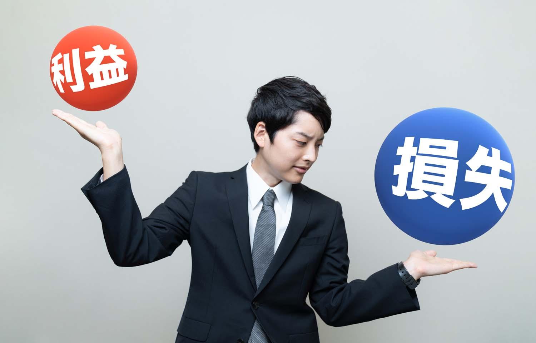 【まとめ】ミニ株(単元未満株)各証券会社の手数料・特徴を徹底比較!