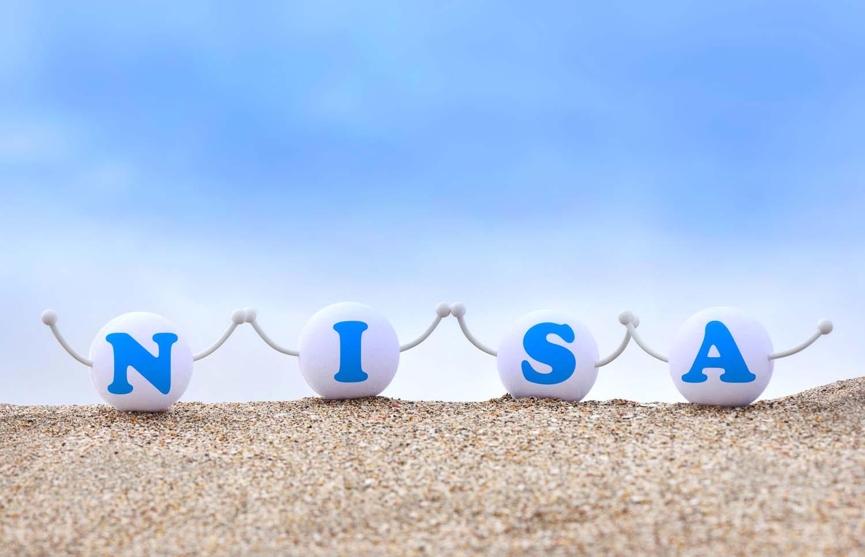 0からわかるNISA(ニーサ)-初心者向けにやさしく解説-