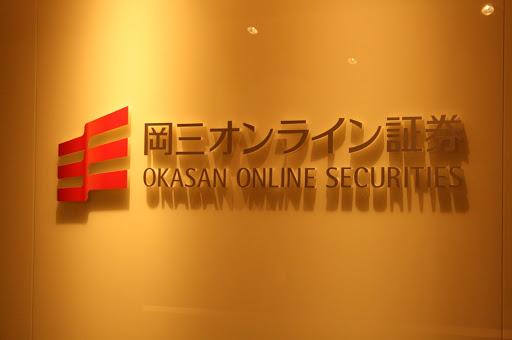 【取材】岡三オンライン証券のユーザーは、なぜ市場平均の4倍稼げるのか?