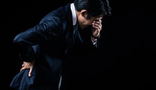 製薬会社サンバイオと大日本住友製薬がストップ安!1日で3000円の株価下落の原因は?