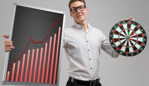 IPOを買うには!?IPOを当たる確率を上げる簡単な方法2選